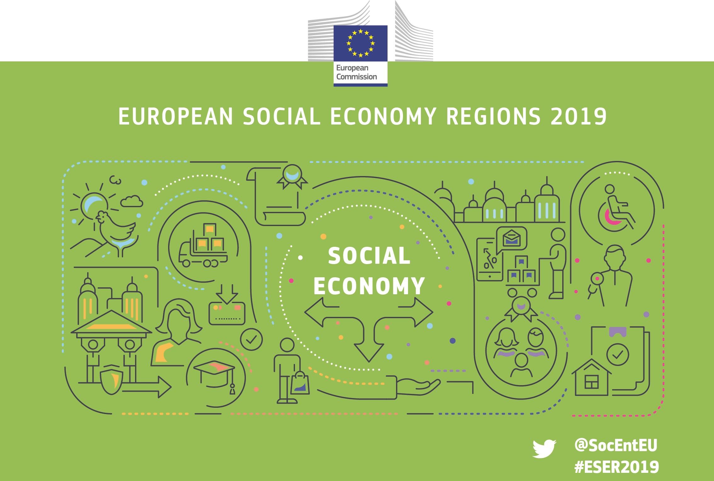 ABD participará en la jornada «Fondos y programas europeos para empresas sociales»